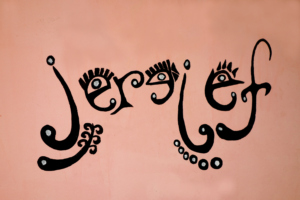 Jerejef logo painted on the wall of MDG's library