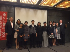 Fukushima Kids New York Briefing