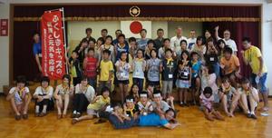 Fukushima Kids, Hokkaido