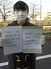 P-Chan in Fukushima - Thank you!