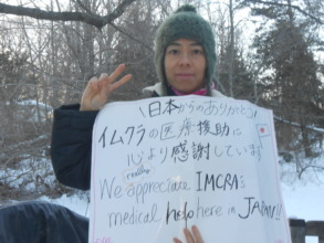 Continued thanks for help in Japan
