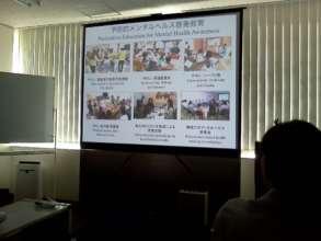 Dr. Suzuki - Behavioral Therapies