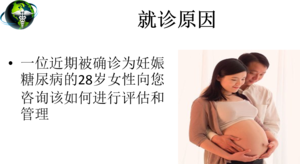 IMCRA Medical Module for Shenzhen