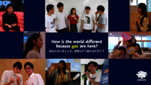 Youth Venturers in Japan