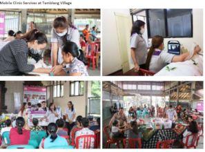 Mobile Clinic at Tamblang Village
