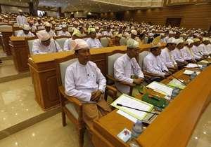 Burmese parliament