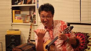 Mr. Onodera of Oshima Playing Us A Song, Sept. 23