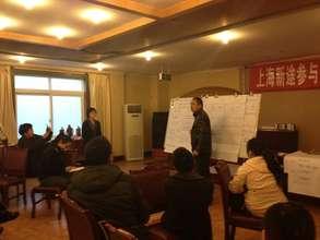 Photo courtesy of Xintu Center
