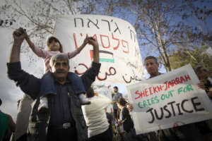 Sheikh Jarrah families protest the evictions