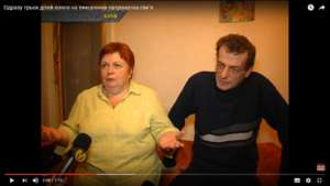 Bazylchuk family giving an interview