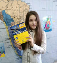 With English tutorial