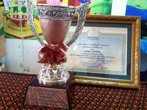 Trophy for National Cultural Festival