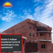 Gosha E Aafiyat Working
