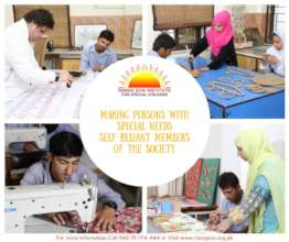 Vocational Training activities after school opens