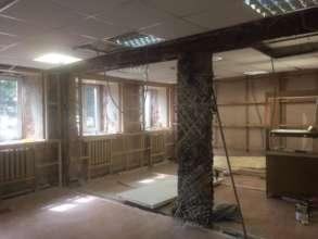 repair process in new office