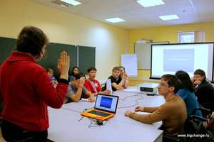 Student's Conference in progress