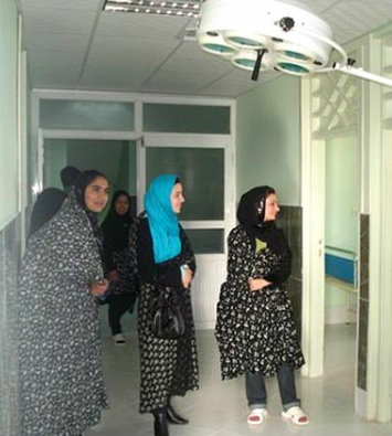 Emergency Health Care for Poor Afghan Women