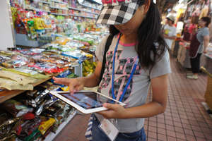 Taipei Digital Orienteering