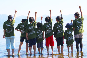 Fukushima Dragon Boat Academy