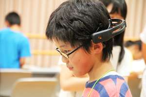 Using EEG to control a game