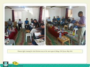 HR training in al-Qrein by Khalil Al-Amour