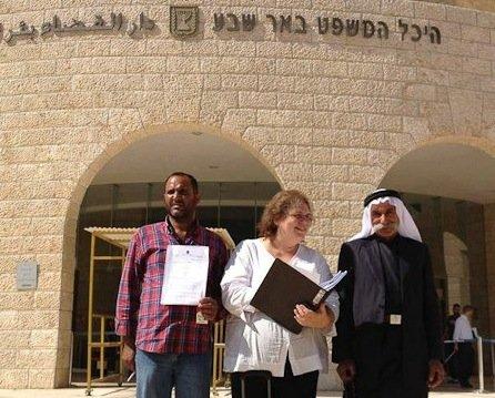 Help thousands of Bedouin stop home demolitions