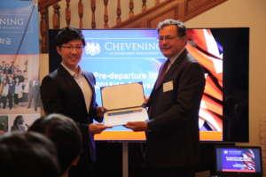 Sungju receives UK government scholarship