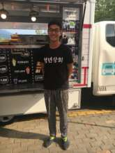 Young-ho in front of his food truck