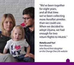 Yuri, Natalia and their daughter Ulyana
