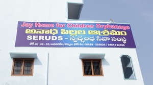 seruds children orphanage located kurnool andhra