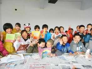 Kids love library