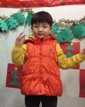 D.H, age 5