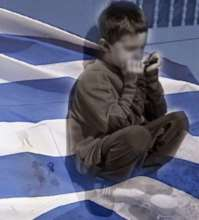 KIDS EXPERIENCE EXTREME HUNGER IN GREECE