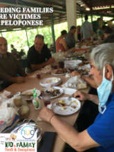 FEEDING FAMILIES FIRE VICTIMES IN PELOPONESE