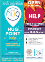 Help us GIVE H.U.G. POINTS to firevictimes