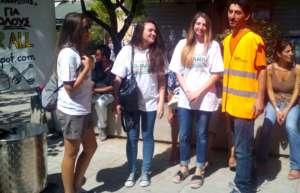 Distributions - volunteers' team