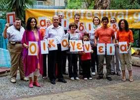 Our team of Teachers volunteers