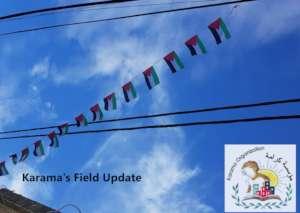 Welcome to Karama's News Update