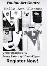 Poster Promoting the Saturday morning art classes