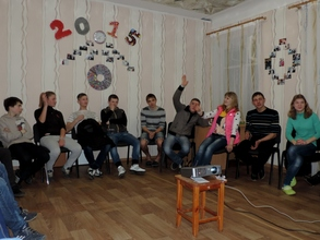 One of the first lessons in Dnipropetrovsk