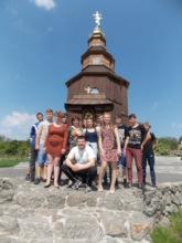 An excursion in Smila