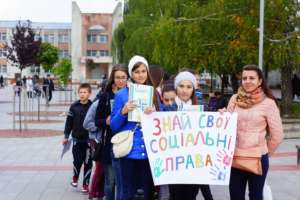 Know Your Rights march in Lviv