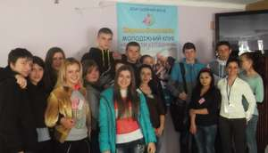 Project participants from Odesa youth club