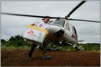 Doctors Without Borders Emergency Relief Fund