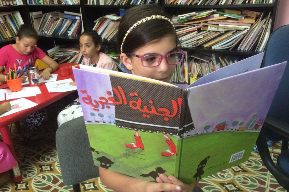 Promoting Child Literacy in Palestine