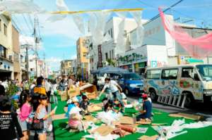 Ishinomaki Kids Town
