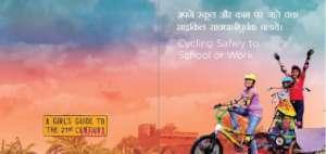 Wear a helmet when cycling to school