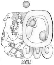 Mayan glyph for knowledge, drawn by ASO-Ixil Pres.