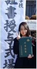 Hospitality Student Yume