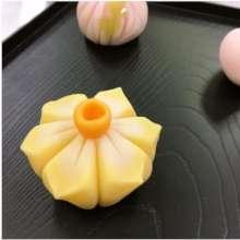 Sweet made by Shino